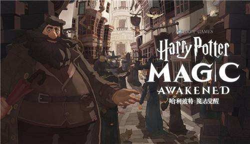 《哈利波特:魔法觉醒》明日上线 来这里免下载预先捏脸领魔杖