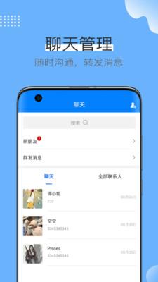 蓝壳生活app下载-蓝壳生活手机版下载