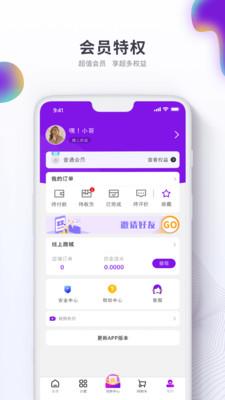链接生活app下载最新版本-链接生活安卓版下载