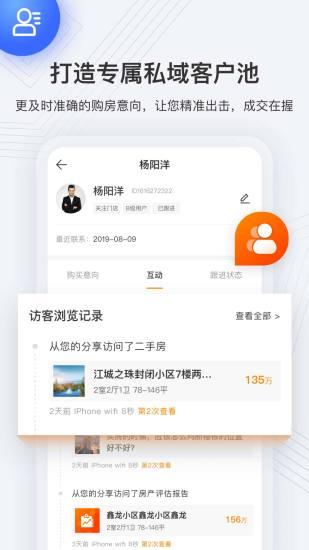 云门店app下载-云门店手机版下载
