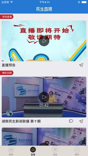 兴人社app下载-兴人社最新版下载