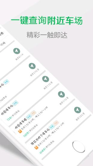 宜行扬州app下载-宜行扬州软件下载