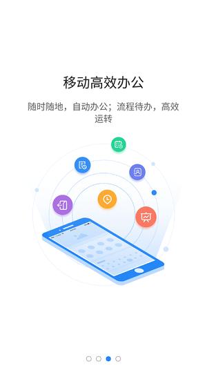 图枢app下载-图枢手机版下载