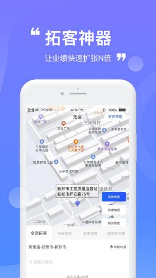 云客兔app下载-云客兔手机版下载