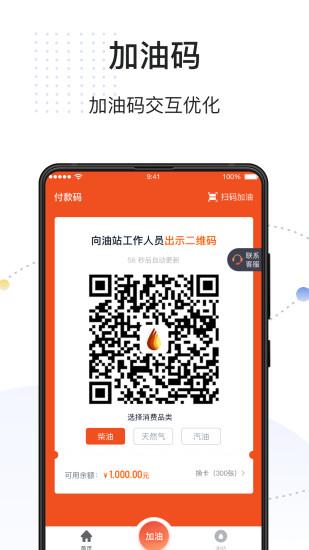 万金油司机端app下载-万金油司机端软件下载