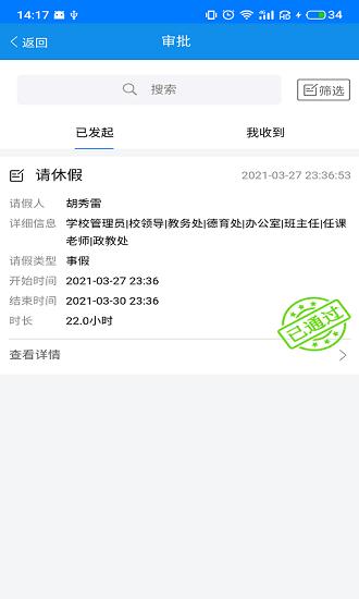 纳智助手app下载-纳智助手手机版下载