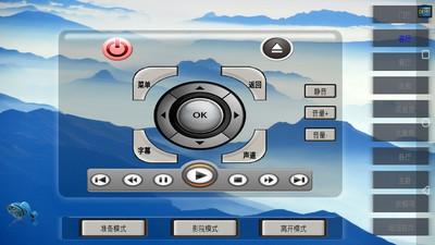 思美特智能控制app下载-思美特智能app下载