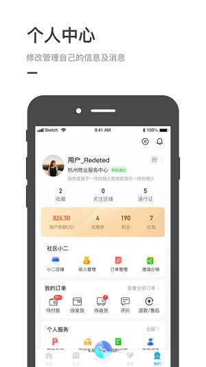来云社区app下载-来云社区手机版下载