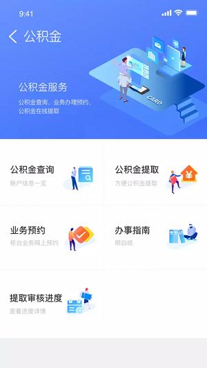 淄博服务app下载-淄博服务安卓版下载