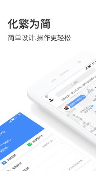 艾润停车王app下载-艾润停车王手机版下载