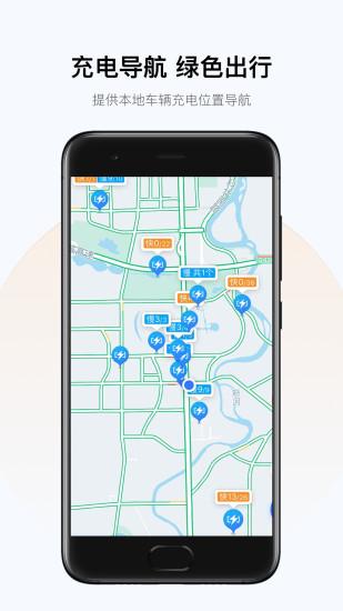 北斗出行司机端app下载-北斗出行司机端手机版下载