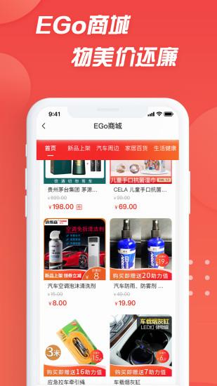 i车保护神app下载-i车保护神行车记录仪软件下载