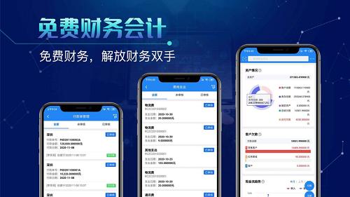 北斗库存管理app下载-北斗库存管理手机版下载
