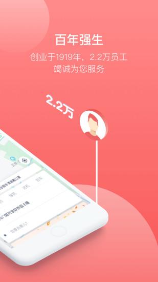 62580司机端最新版下载-62580司机端app下载