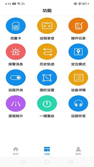 御龙互联网查询app下载-御龙互联查询软件下载