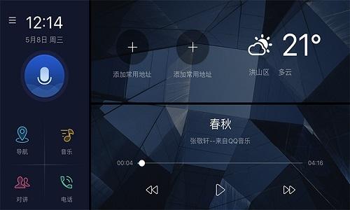 哈弗互联映射版app下载-哈弗互联映射版手机版下载