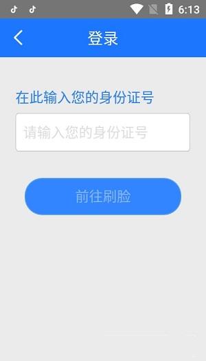 酒泉智慧社保app下载-酒泉智慧社保2021新版下载