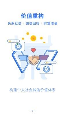 龙湖龙信app最新版本下载-龙湖龙信安卓版下载