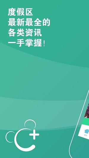 奇妙通app安卓下载2021-奇妙通最新版下载