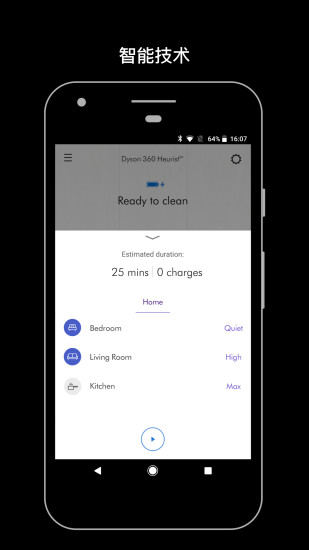 dyson link app下载-dyson link软件下载