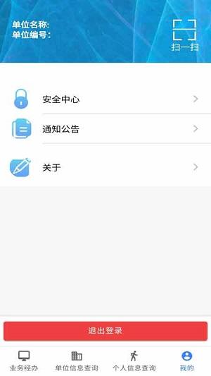 长春智慧医保app下载-长春智慧医保最新版下载