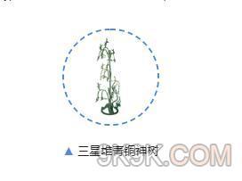 QQ飞车手游三星堆青铜神树获取方法攻略