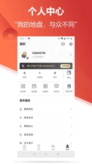 云上汉正app下载-云上汉正手机版下载