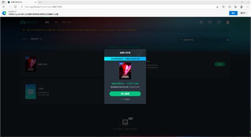 《超激斗梦境》9.17开启公测 海量高价值礼包免费领