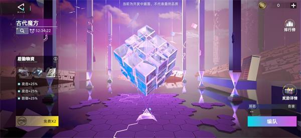 猫之城粒子魔方召唤物技能解析攻略