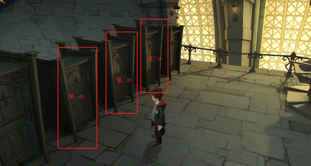哈利波特魔法觉醒密室入口通关攻略