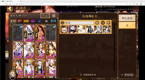 《阴阳师》平安美食祭活动攻略 回流玩家必看的活动阵容推荐