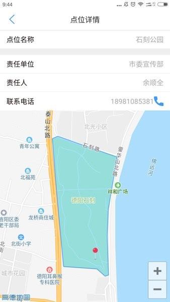 文明城市创建app安卓下载-文明城市创建最新版下载
