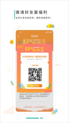 网约的士app下载-网约的士手机版下载