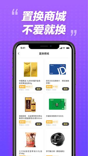 心愿盲盒app下载-心愿盲盒手机版下载