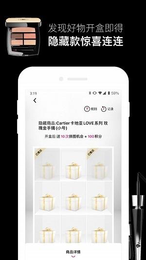 悦佳盲盒app下载-悦佳盲盒软件下载