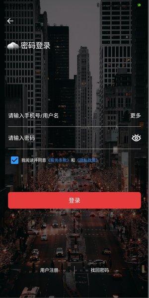云票app下载-云票手机版下载
