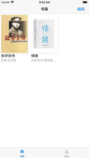 爱书猫app下载-爱书猫手机版下载