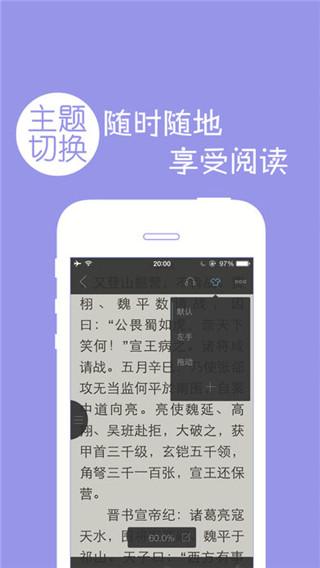 多多阅读器安卓版下载-多多阅读器app下载