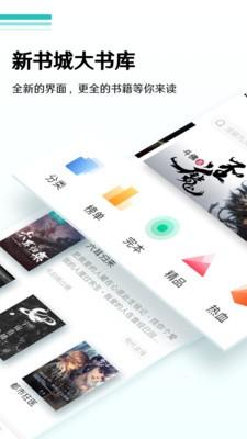 蜜甜小说app下载-蜜甜小说软件下载