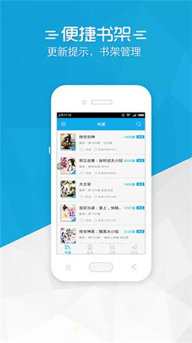 铅笔小说app下载-铅笔小说手机版下载