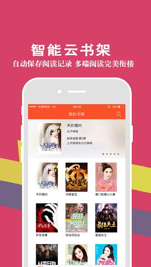 肉书屋app下载-肉书屋手机版下载
