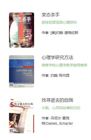 心晴网app下载-心晴网软件下载安卓版