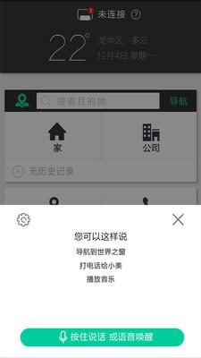 大加出行手机app最新版本下载-大加出行软件下载