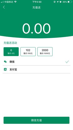 e享行app下载-e享行手机版下载