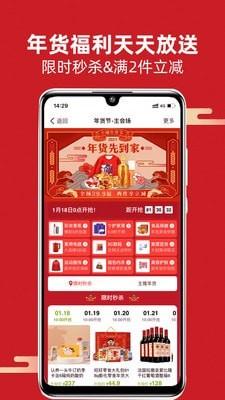 淘小铺app下载-淘小铺下载最新版