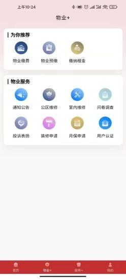 掌上秭归app下载-掌上秭归手机版下载