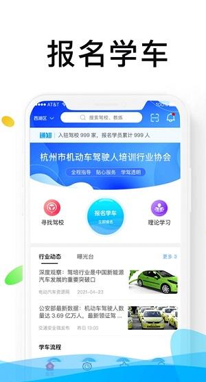 纳雍智慧停车软件下载-纳雍智慧停车app下载