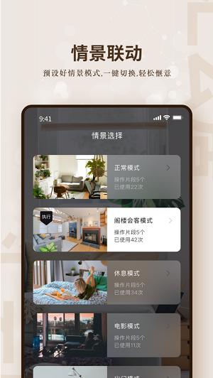 汇云居app下载-汇云居手机版下载