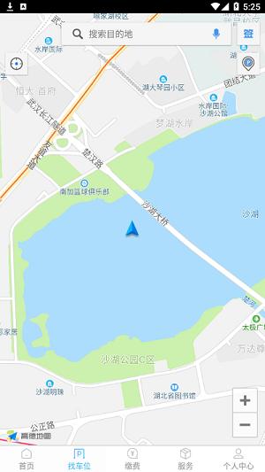 兰停序app下载-兰停序安卓版下载