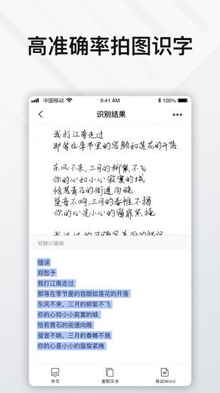 elfinbook易飞app下载-elfinbook易飞手机版下载